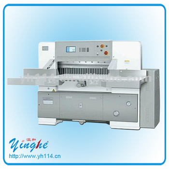 Automatic digital hydraulic Paper Cutting machine