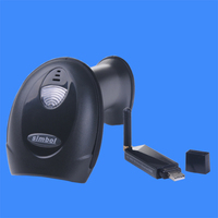 company objectives high speed scanner laser barcode scanner