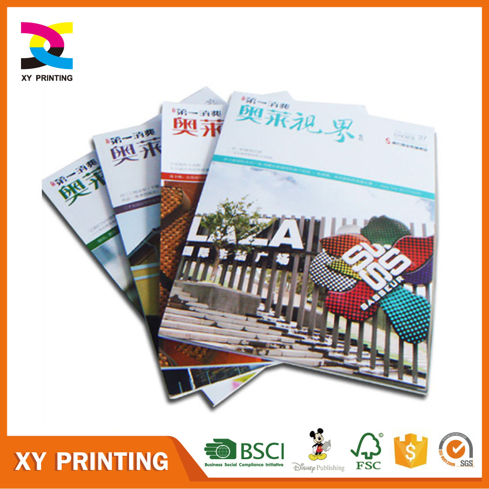 Cheap appealing custom offset printing magazine for for Order cheap prints online