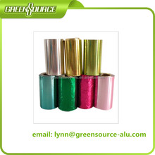 high-quality low-price colored pharmaceutical packing aluminium foil roll