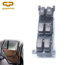 Auto LHD Master Power Window Switch 93570-3K600 935703K600 93570 3K600 Car Driverside Front Window Main Control Switch Button