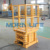 Hydraulic electric vertical small scissor lift table for lifting cargo