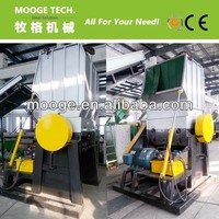 PP PE plastic film crusher/crushing machine