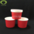 16 oz paper ice cream party cups with lids printed with red color