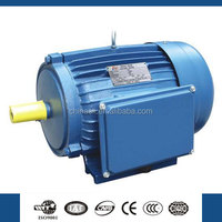 220v Ac Single Phase 2hp Electric Motor YC Series Heavy-duty Single-phase Capacitor Start Asynchronous Motor 3hp Ac Motor
