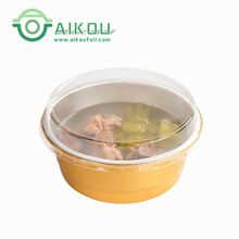 Round smooth wall aluminum foil bowl food container
