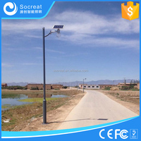 Guests Customize time control led solar street light all in one