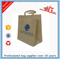 brown solid color non woven shopping bag
