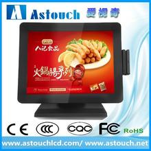 industrial lcd supplier 15 inch all in one usb powered touch screen monito for pos