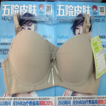 1.2USD 5 Colors, Factory Top Big Size Smooth Cup ladies bra/double push up bra/ladies sexy bra ( dzwx002)