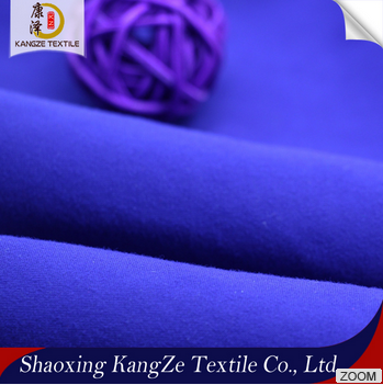 High stretch nylon fabric back side brushed lycra dull jersey fabric for sportswear from shaoxing textile