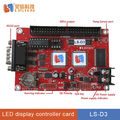 2CPU LED display controller cards