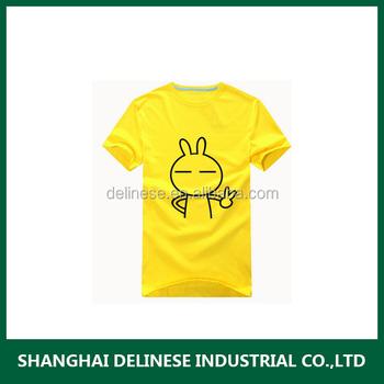 printing machine for t shirts price india