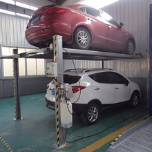 Two level 4 Post parking system/ hydraulic underground car park lift price