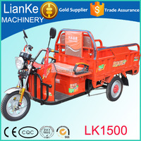 widely used electric motorcycles for adults/high quality truck cargo tricycle/electric tuk tuk china