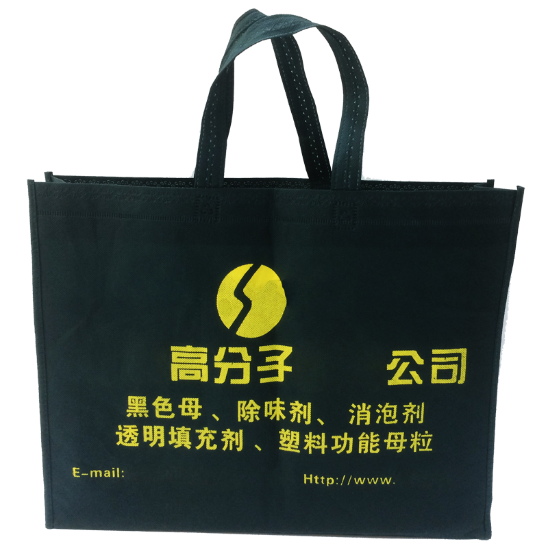 High Level OEM Custom Non Woven Tote Shopping Fabric Bag