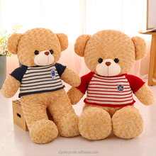 200cm plush big giant teddy bear with red and blue shirt