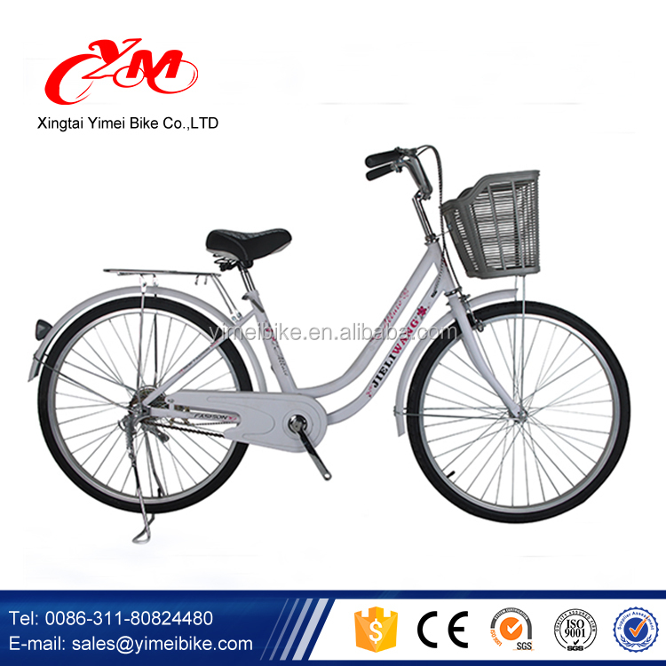 Chinese bicycle lady racing bicycle, 7 speed women city bicycles/classic city bikes