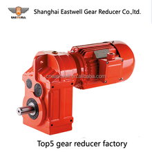 0.18-200KW hollow shaft mounted gear reducer 0.7hp 1hp 3hp 10hp EWF series AC Electrical Gear Motors 5hp helical geared motor