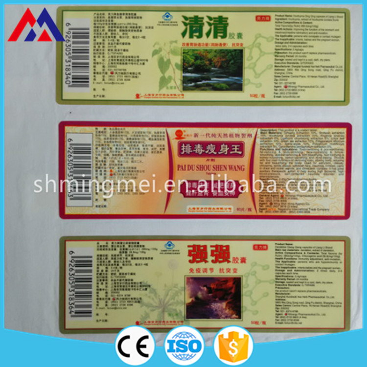 Cheap price custom Best Selling pharmaceutical vial tablet sticker