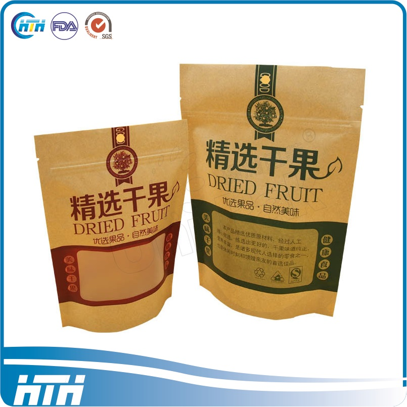 heavy duty large size plastic paper bag for soil packing 25kg 50kg rice