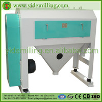 wheat flour mill machine Horizontal Bran used for separating the flour and bran