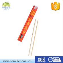 Direct Factory long price of disposable chopsticks With Good Services