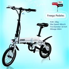 Newest Product Electric Bike Foldable Mini Motorbikes And Cheap Bicycle China Wholesale In The World