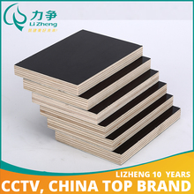 China cheap 18mm film faced plywood with best quality