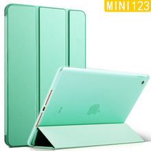 Factory direct sale colorful three-fold pu leather silicone tablets case for ipad 9.7/10.5 most popular 9.7 inch smart cover