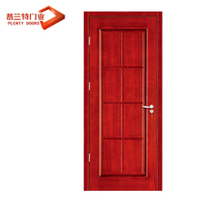 catalog for teak wood main door designs and models