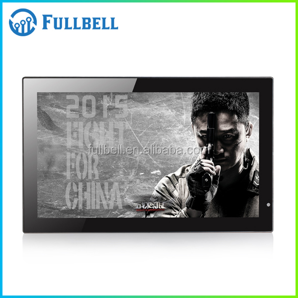19 Inch Bus Lcd Ad Digital Signage Back Fixing Advertising Player