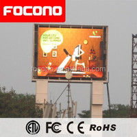 P10mm Outdoor Digital LED TV Screen 8 years Warranty LED Display Sign