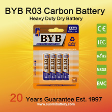 BYB R03 4 blister card pvc Heavy Duty Dry Battery 1.5V UM4 Zinc/MnO2 AAA MSDS RoHS CE OEM service