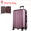 Distributor PC Hard Case Travel Bag