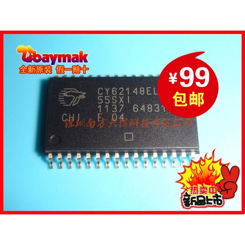 CY62148ELL-55SXI SOP32 Embroidery Machine Accessory IC Memory Chip Import--NFTX3 IC Electronic Component