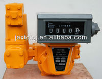 bulk flow meter for transporation crude oil, for jet fuels