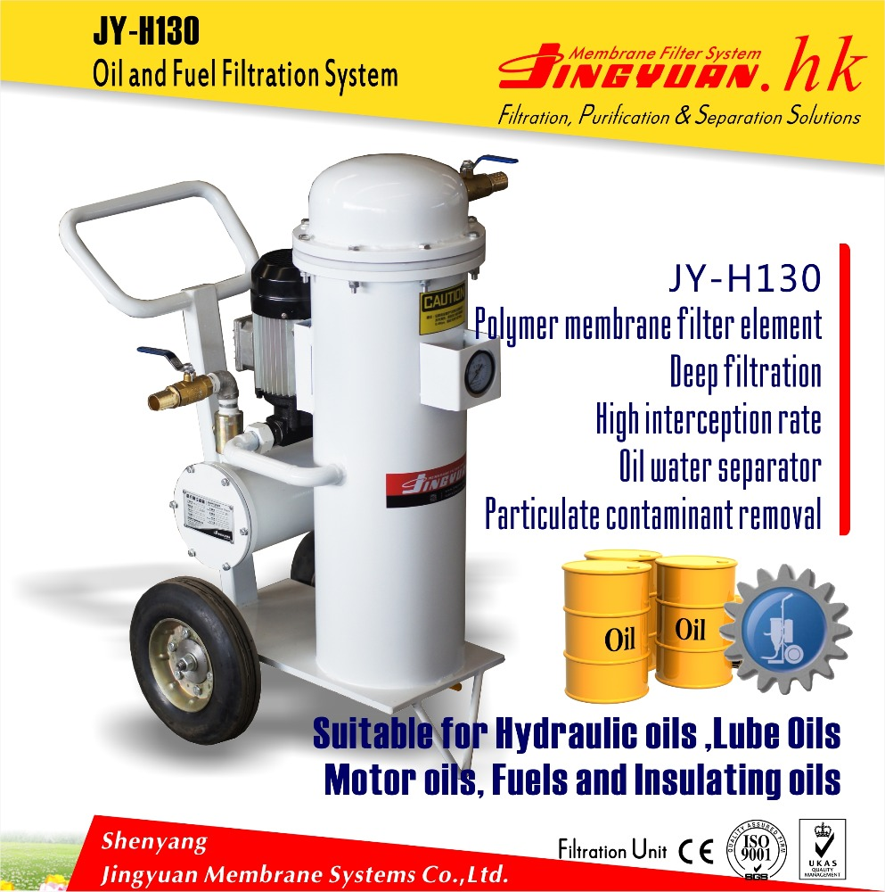 Top sales Hydraulic Oil Purifier Machine with washing materials