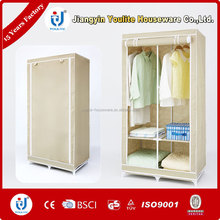 first-class removable folding fabric wardrobe
