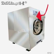 200kg denim industrial washing machine