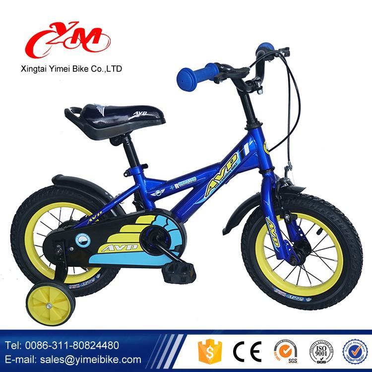 China verkauf beste 16 zoll jungen sport verwendet kinder fahrrad CE ...