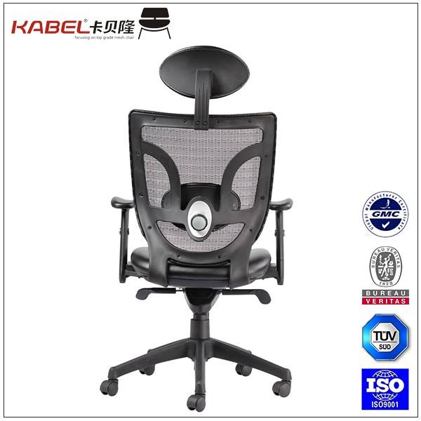 KB-8901A office swivel chair, full mesh office chair
