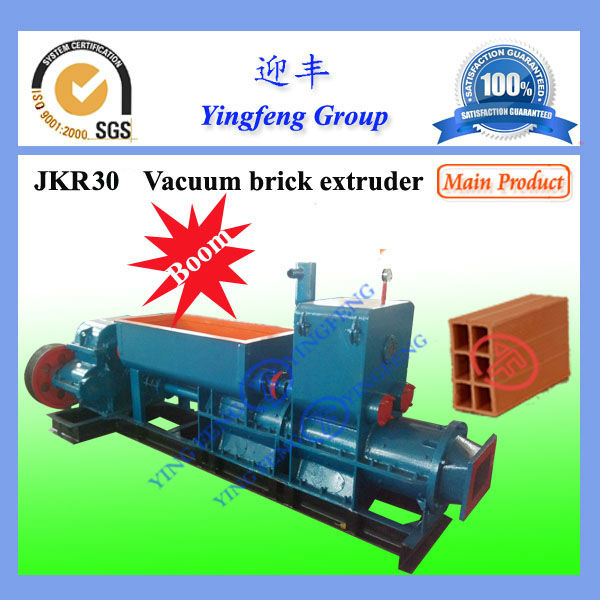 LOW investment business! common clay brick extruder,clay brick making extruder