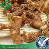 /product-detail/supply-galangal-root-with-low-price-60434641233.html