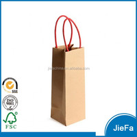 High Quality Cheap Custom Wine Bottle Paper Bag