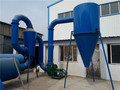Tongli professional bagassse rotary dryer price / sawdust rotary dryer / used sawdust dryer / drum dryer