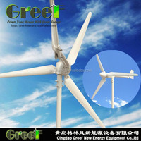 Windmill generator aluminium body wind generatorwind turbine for rooftop 600w horizontal axis wind turbine