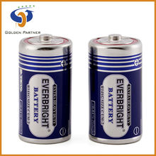China manufacture supply c size 1.5v r14 battery