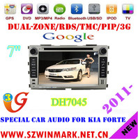 DH7045 7inch double din special car dvd player for Kia FORTE with GPS/DVD/USB/SD/Radio/RDS/IPOD/TV/3G/etc