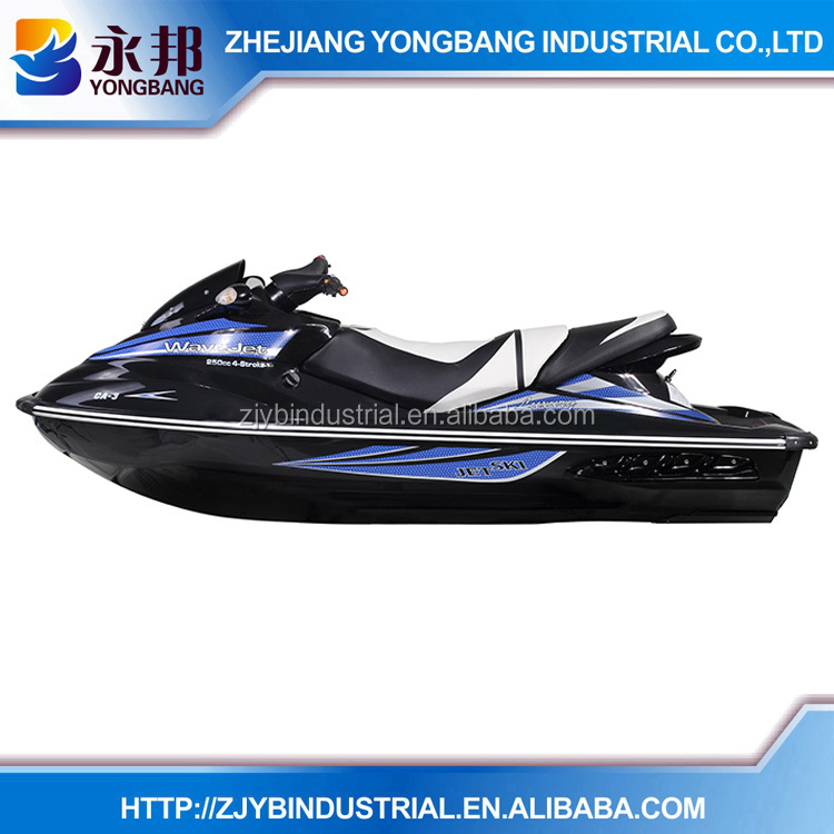 YB-CA-3 Cheap 250CC for 2 person water jet ski for sale